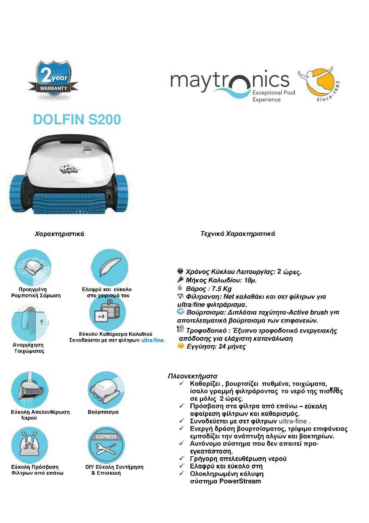dolphin-s200