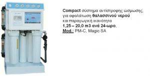 reverse-osmosis2